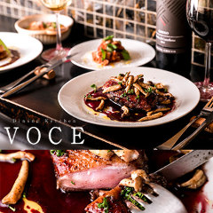 Dining Kitchen VOCE(ヴォーチェ)