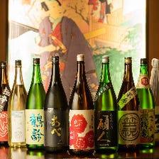 新潟の厳選地酒とともに上質な宵を