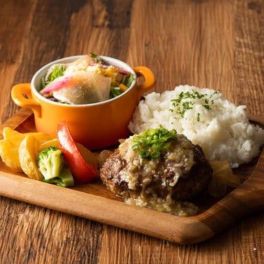 大崎キッチン‐OSAKI KITCHEN‐  コースの画像