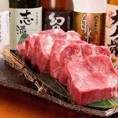 鮮魚と牛たん 志満津(しまづ) 横浜西口店