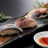 光物3貫セット Silver Skinned Fish Nigiri 3 pieces