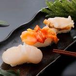 極上貝3貫セット Best Quality Shellfish 3 pieces