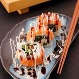 サーモン&クリームチーズロール Salmon & Cream Cheese Roll