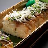 鯖棒寿司 Broiled Mackerel Sushi