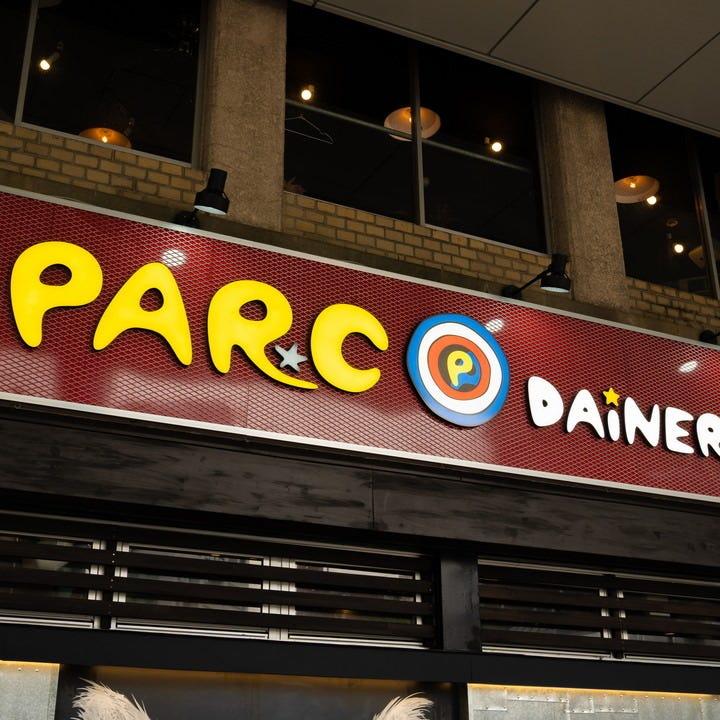 PARC DAINER
