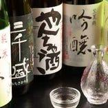 岐阜県の地酒を各種取り揃えております。