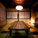 岐阜に観光に来られた県外のお客様が、旅の最後に思い出を語るのにもピッタリです。