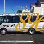 宴会シーズンは大変便利!送迎バス完備