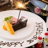 クーポンご利用で記念日の方にアニバーサリー3大無料特典プレゼント!※写真はメッセージ付デザート。