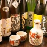 飛騨の風土で造られた岐阜県の地酒。観光のお客様にもお奨めです。