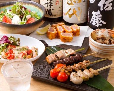 秋葉原地鶏酒場 鶏喜鶏喜-チョキチョキ- 秋葉原本店 コースの画像