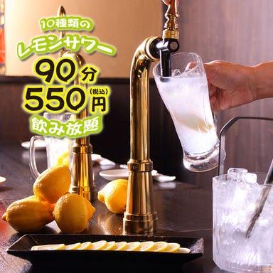 お肉とレモンサワー 檸檬家 岡山駅前店 こだわりの画像