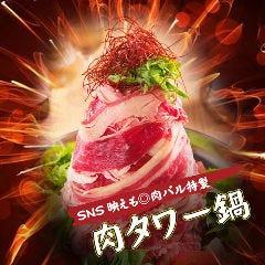 テラス×ビアガーデン 肉バル ミートボーイN.Y 岡山駅前店