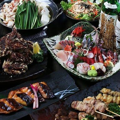 岡山料理と活魚の店 べんがら酒場  メニューの画像