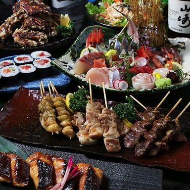岡山料理と活魚の店 べんがら酒場  こだわりの画像