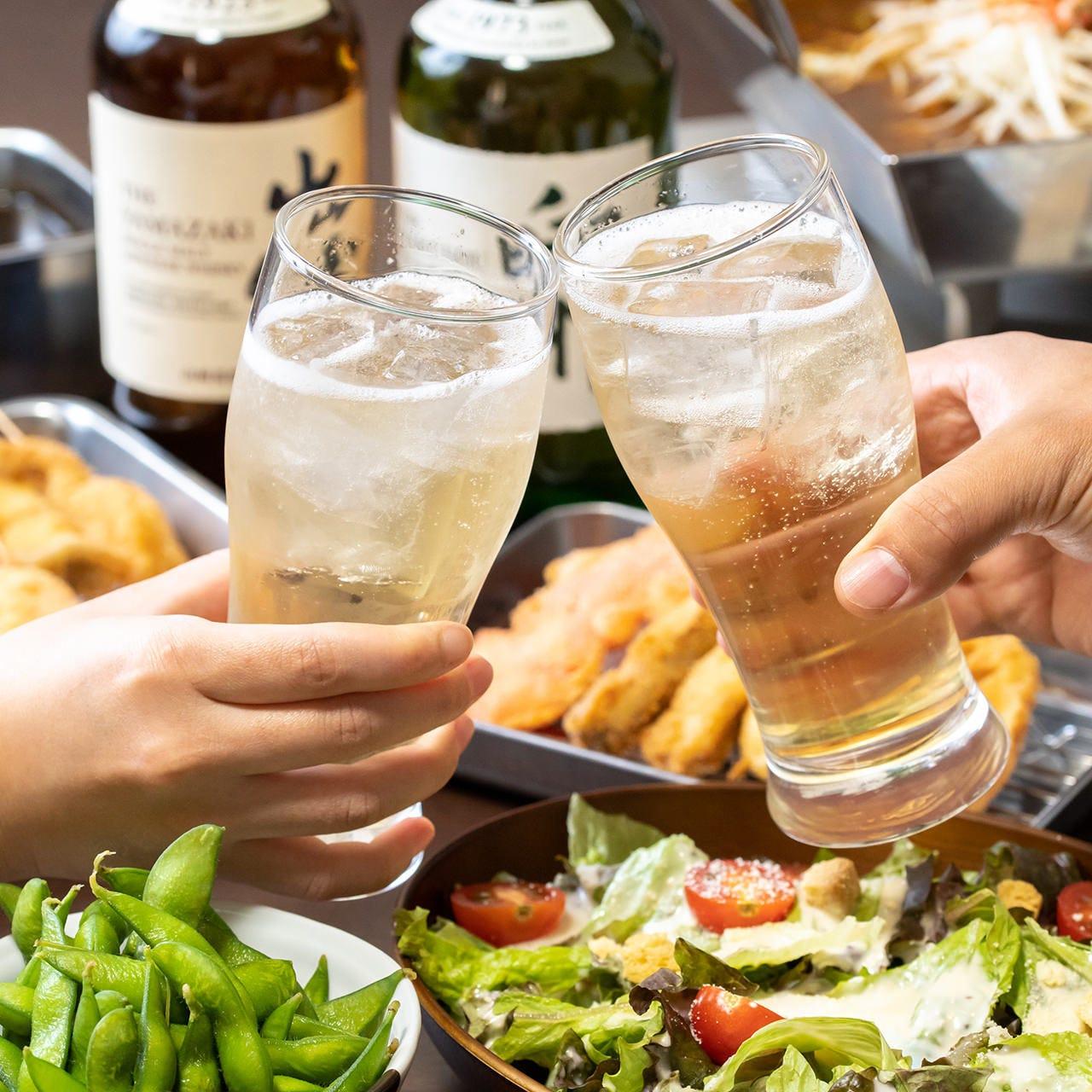 乾杯ドリンクサービスや、飲み放題をお得に楽しめる特典が♪