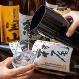 【120分単品飲み放題】2,000円(税込)