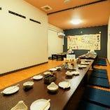 2階:お座敷席個室(10名様~50名様)