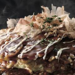 Okonomiyakihompo Iseharaten