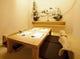 掘りごたつ式の和個室
