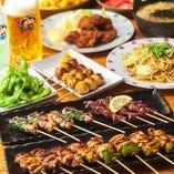 焼鳥をメインに枝豆、唐揚げ、鶏ぞうすいなど全7品の宴会コース