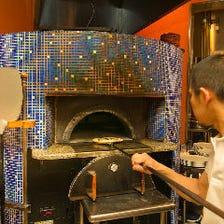 石窯で焼く熱々の本格ナポリピッツァ