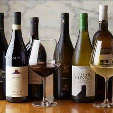 南イタリアワインを中心に25種ご用意