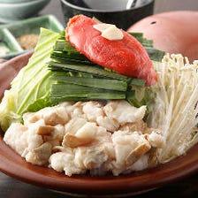 黄金コンビ!絶品モツ鍋&日本酒