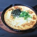 長芋のふわトロオーブン焼