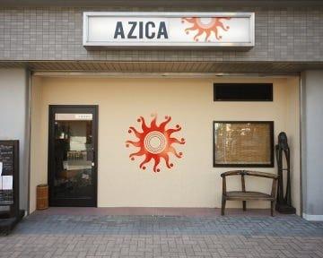 AZICA 本店 店内の画像
