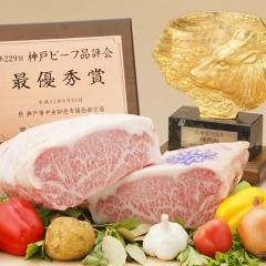 神戸牛ステーキ あぶり肉工房 和黒 新神戸店
