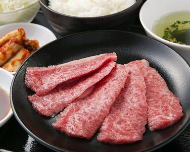 元町 de 焼肉DOURAKU  メニューの画像