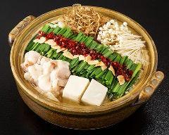 ■博多水炊きスープもつ鍋<醤油味>【2~3人前】