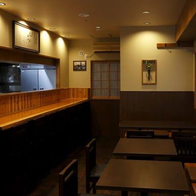 和食 壱まる 清瀬  店内の画像