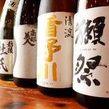 全国各地の日本酒や焼酎【全国各地】