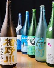 季節の日本酒が多数選べる飲み放題☆