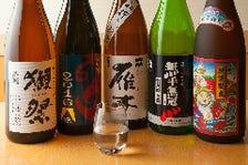 当日注文OK!日本酒飲み放題☆彡10種と20種の2パターンがお選びいただけます!