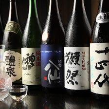 店主厳選の日本酒を堪能。