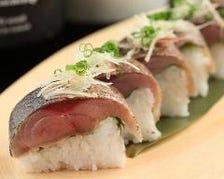 炙り〆鯖棒寿司