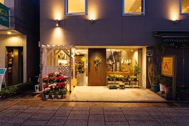 花Lab.Nocturne 横浜元町店  メニューの画像