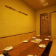 8名様まで対応可能な個室席。女子会や少人数宴会でもどうぞ。