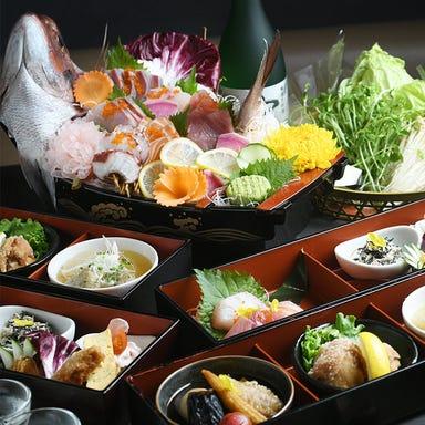 東岡崎 Japanesque dining 颯々 ~そうそう~ コースの画像