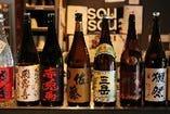 季節変わりの地酒【山口県】