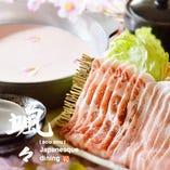 北海道産大豆100%の生搾り豆乳【北海道】