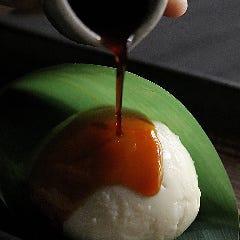 【限定5食】もっちり笹豆冨