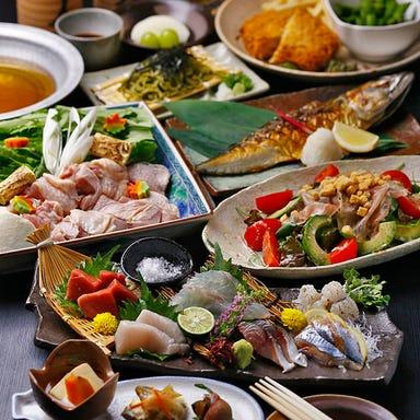 天然鮮魚と地酒 魚人本店 西中島  こだわりの画像
