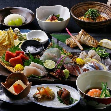 天然鮮魚と地酒 魚人本店 西中島  コースの画像