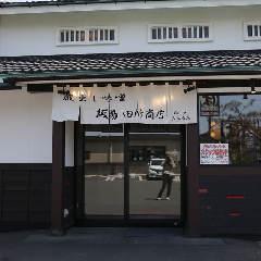 麺場 田所商店 松戸六高台店