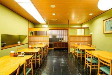 日本料理 ふじ  コースの画像