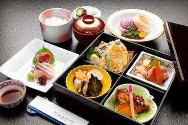 日本料理 ふじ  メニューの画像